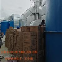 供应油烟治理-废气治理活性炭吸附技术