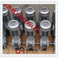 供应青浦NMRV075涡轮蜗杆减速电机质量好