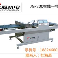 供应JGDJ/600-800皮带式捡砖机