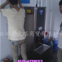 供应安徽步进式节能电开水器