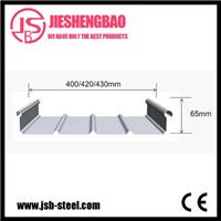 专业安装供应铝镁锰65-430集成屋面系统