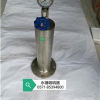 供应水锤吸纳器