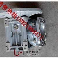 济宁常用RV063涡轮减速电机效率高