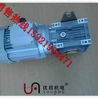 河南安阳输送线专用RV075-25-1.5KW涡轮电机