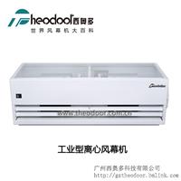 供应西奥多风幕机工业型离心风幕机FM-6009A