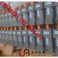 南通6IK250RGU-CF-6GU15K微型单相调速电机