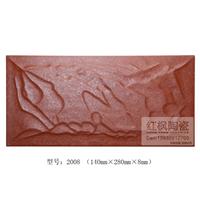 红枫供应复古外墙砖140*280