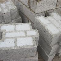 供应粉煤灰保温泡沫混凝土填心砌块生产线