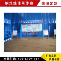 贵州建筑安全体验区 钢丝绳使用体验