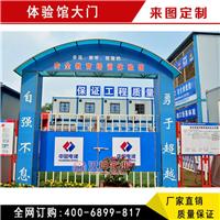 陕西建筑施工安全体验馆 安全体验馆大门