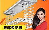 [10:00开团]晾霸 电动晾衣架自动晾衣机 杆伸缩不锈钢智能遥控阳台升降晒衣架(每个ID限购3件)-晾霸晾衣架