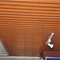优质木纹铝方通吊顶批发价格