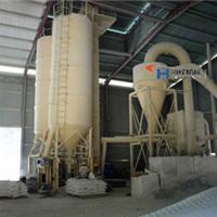 供应碳化硅雷蒙磨磨机