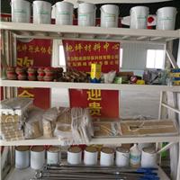 青岛供应地坪机器用到的磨片种类