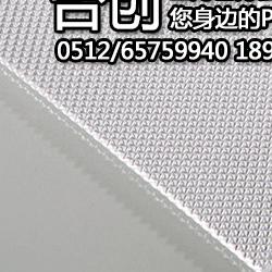苏州台创板材有限公司
