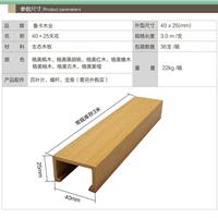 供应泰式生态木艺术天花