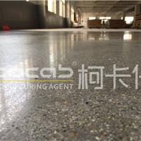 供应液体硬化剂厂家原装销售水泥固化剂