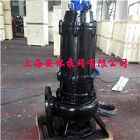 供应QW150-180-11-11潜水轴流泵