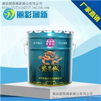 供应环氧酯防锈漆丽彩澜新干型环氧防锈漆