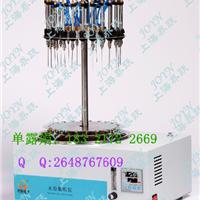 液晶可定时圆形水浴氮吹仪,自由旋转水浴氮吹仪价格