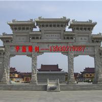 供应寺庙石牌坊,石雕牌坊,山门,石牌楼