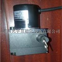供应光洋拉绳编码器GLY10