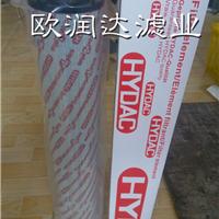 供应风电齿轮箱滤芯2600R010BN4HC【欧润达