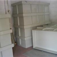 供应PVC/PP酸洗槽 PP电镀槽 药水槽 储水槽