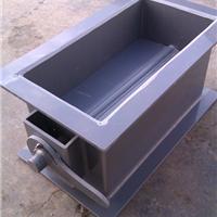 供应PVC方形灰色防腐阀门