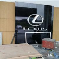 供应雷克萨斯汽车4S店展厅墙身木纹铝单板