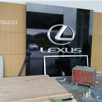 雷克萨斯4S店专用墙体装饰橡木木纹铝单板