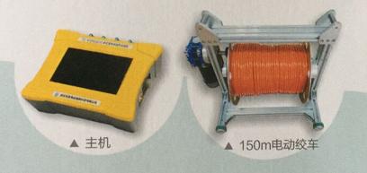 供应伞形多功能超声成孔检测仪