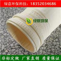 供应绿意LY-S0003氟美斯针刺毡布袋