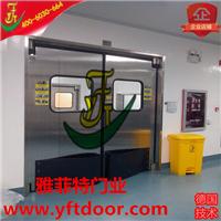 上海防撞自由门304不锈钢隔音门超市自由门