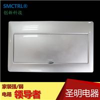 供应乐清申明SMP03系列照明配电箱