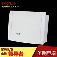 供应乐清圣明SMP05系列照明配电箱