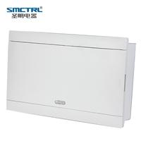 供应乐清圣明SMP01照明配电箱