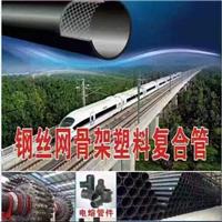 供应PE塑料管道及管件