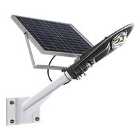 供应15W ZK7105 祖科LED太阳能路灯