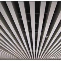 铝方通,铝方通价格,广东铝方通