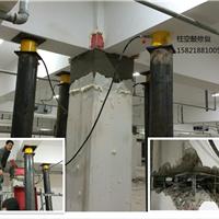 无锡房屋碳纤维加固 建筑改造费用