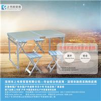 深圳折叠桌|深圳折叠桌批发|折叠桌厂家直销