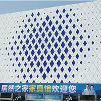 供应建筑外墙金属幕墙铝单板幕墙板