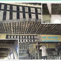 南京房屋碳纤维加固 建筑改造费用