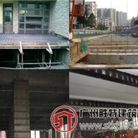 胜特加固供应粘钢加固 建筑加固改造工程