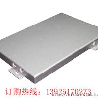 供应高铁内外墙铝单板优质厂家