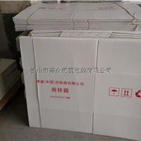 我们生产钙塑箱 厂家直供钙塑箱