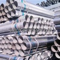 昆明热镀锌衬塑钢管 钢塑复合管 给水管
