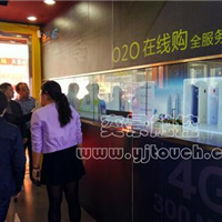 深圳苏州供应大尺寸液晶投影互动拼接触摸屏