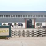 郑州百艺安机电设备有限公司